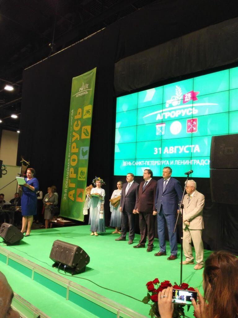 Открытие выставки с участием губернатора Лен.области Дрозденко А.Ю.