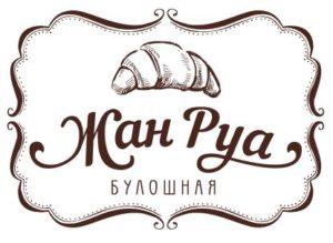 хлебопекарня Жан Руа