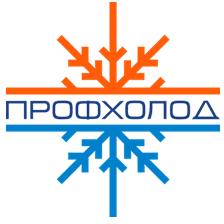 профхолод logo